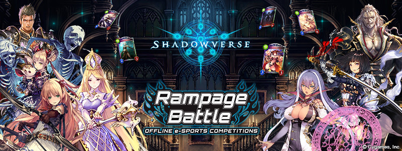 Shadowverse Rampage Battle